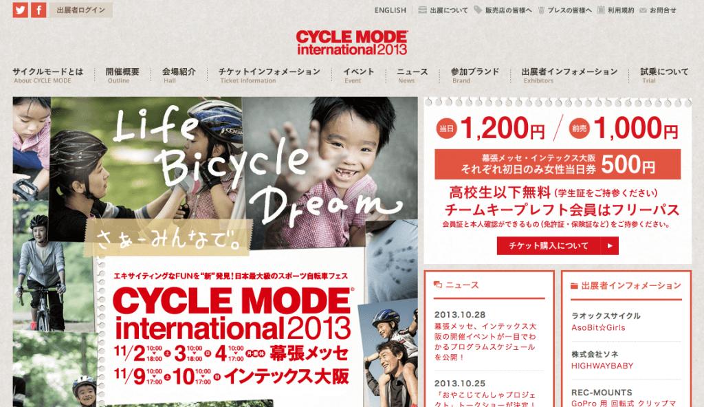 cyclemode2013