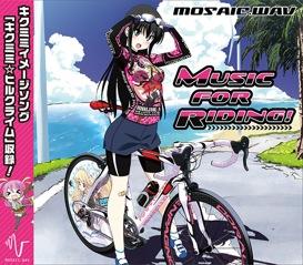 MOSAIC.WAVのニューシングル「MUSIC FOR RIDING!」