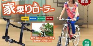 そこじゃないw自転車クラスタ総ツッコミのローラー台広告