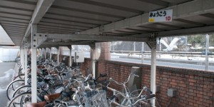 学校で自転車にイタズラされない画期的な方法