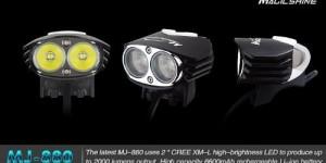 中華通販でも自転車LEDライトは激安で最強?盗難にあっても痛くない!